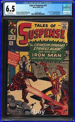 Tales of Suspense #52 CGC 6.5