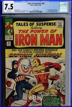 Tales of Suspense #58 CGC 7.5 WHITE 1st Captain America vs Iron Man 2nd Kraven