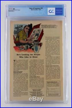 Tales of Suspense #59 CGC 8.0 VF Marvel 1964 1st solo Captain America