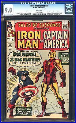 Tales of Suspense #59 CGC 9.0 Iron Man/Captain America double feature beginsS