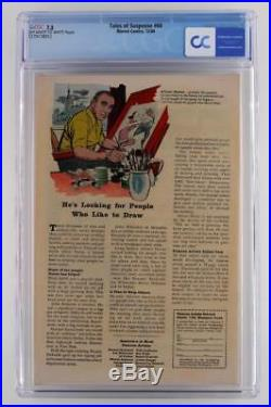 Tales of Suspense #60 CGC 7.5 VF- Marvel 1964 Captain America & Iron Man