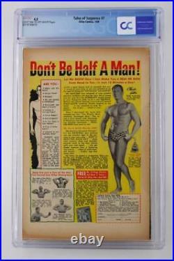 Tales of Suspense #7 CGC 4.5 VG+ Atlas 1960 Lava Man Prototype