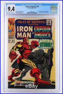 Tales of Suspense #95 CGC 9.4 NM -Marvel 1967- Iron Man & Captain America